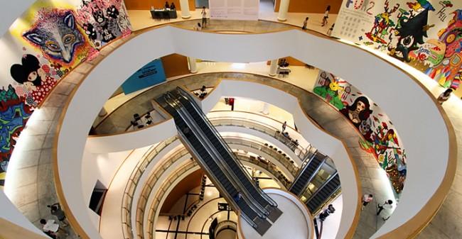 Bangkok Güzel Sanatlar ve Kültür Merkezi