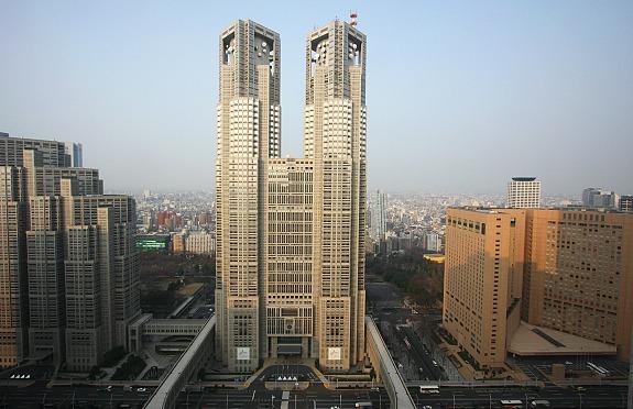 Tokyo Metropolitan Devlet Binası