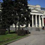 Puşkin Güzel Sanatlar Devlet Müzesi