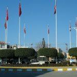 Akhisar Nerede, Hangi Şehirde