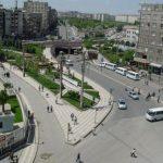 Yenişehir Nerede, Hangi Şehirde